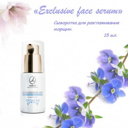 EXCLUSIVE FACE SERUM