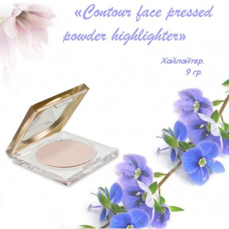 Купить хайлайтер Ламбре CONTOUR FACE PRESSED POWDER HIGHLIGHTER
