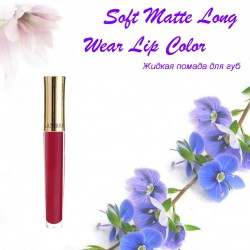 Жидкая помада Lambre Soft Matte Long Wear Lip Color